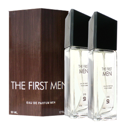 The First Men